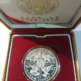 公元2000年波蘭大千禧紀念銀幣