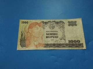 1000 Rupiah Seri Soedirman 1968