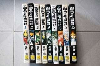 D.Gray-Man Chinese manga