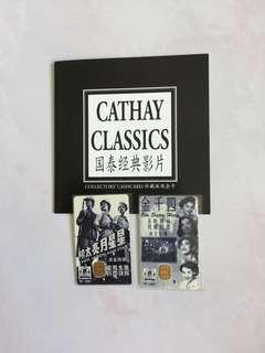 CATHAY CLASSICS COLLECTORS' CASHCARD