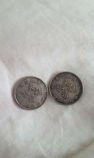 宣統三年大清銀幣壹角 共兩枚,光緒元寶庫平七分二·   兩枚