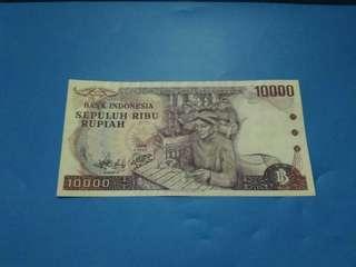 10,000 Rupiah Seri Gemalan