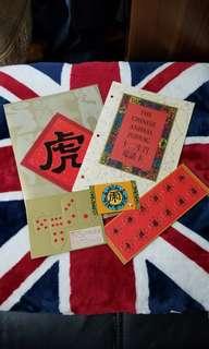 香港電訊 十二生肖 儲值電話卡