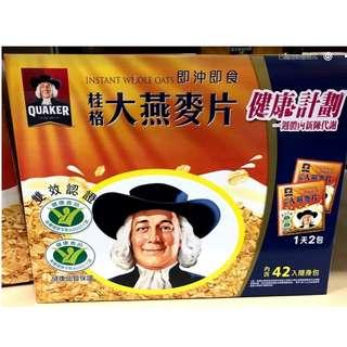 COSTCO 好市多 代購 桂格 大燕麥片 隨身包 一箱有42包入
