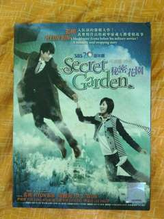 Korean Drama secret garden complete series