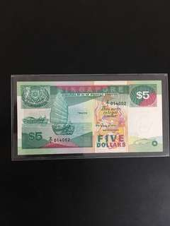 Singapore $5 replacement notes