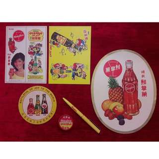 Vintage Sinalco products