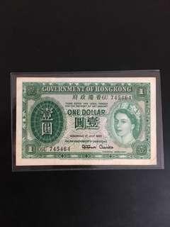 Hong Kong $1 banks notes 1959