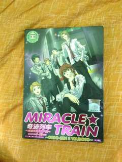 Japan anime miracle train complete series