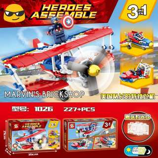 latest Heroes Assemble Capt. America Plane 3in1 Build