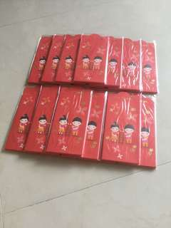 DBS Treasures Red Packets