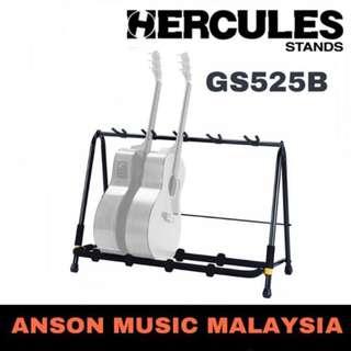 Hercules GS525B 5-PC Guitar Display RacK