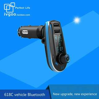 Patented product 618C vehicle Bluetooth MP3, USB2.1A charging function