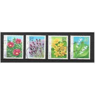 JAPAN 2015 (PREFECTURE) FLOWERS OF HOKKAIDO REPRINT COMP. SET OF 4 STAMPS IN FINE USED CONDITION