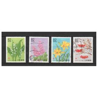 JAPAN 2015 (PREFECTURE) SEASONAL PLANTS & FLOWERS OF HOKKAIDO REPRINT COMP. SET OF 4 STAMPS IN FINE USED CONDITION