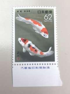 日本錦鯉郵票