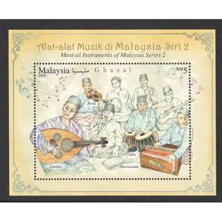 MALAYSIA 2018 MUSICAL INSTRUMENTS OF MALAYSIA SERIES 2 GAMBUS SOUVENIR SHEET OF 1 STAMP IN MINT MNH UNUSED CONDITION