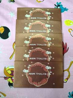 Ang Pow Red Packets Taobao TMall 5nos