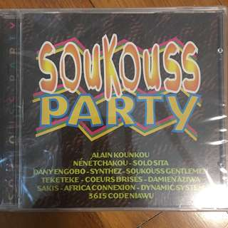 Soukouss Party ( CD )