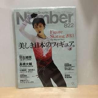 羽生結弦 2013年number雜誌