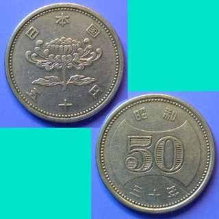 Coin Japan 50 Yen 1955 Showa 30 Y75