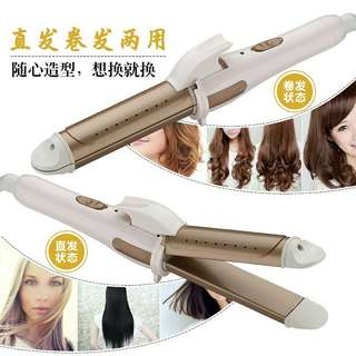 NOVA Gold hair straightener and curler