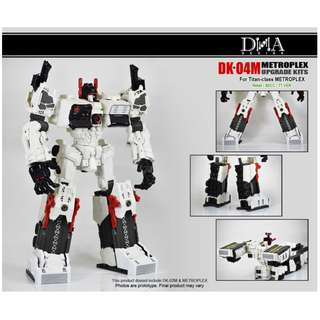 DNA DESIGN DK-04M DK04M Hip And Foot Upgrade Kit For Hasbro Takara Generations Transformers Titan Metroplex