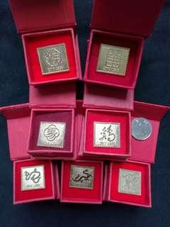 生肖[郵票]紀念襟章七個