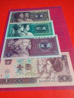 第四版人民幣中國人民銀行:壹圓.伍角.貳角.壹角