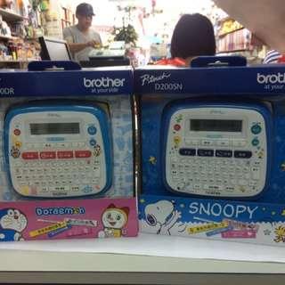 太子店 brother 卡通標籤機 團購價 姓名貼紙DIY labeller