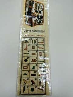 購自埃及~女王麻質書籤