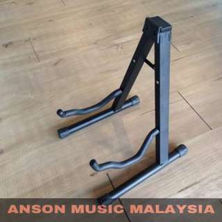 Shimro A Guitar Stand