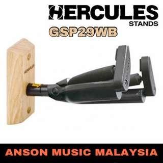Hercules GSP29WB Wall Hanger