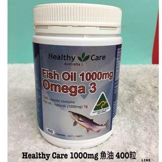 🚚 🇦🇺澳洲Healthy care深海魚油(無腥)1000my 400粒