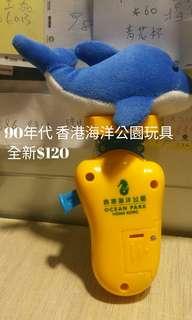 90年代海洋公園 香港玩具