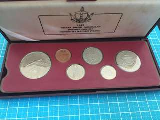 Brunei Speciment Coin Set minted by Singapore Mint year 1988