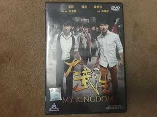 [WU CHUN] My Kingdom dvd