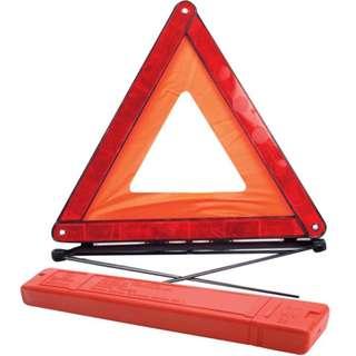 Foldable Breakdown Hazard/Warning Triangle