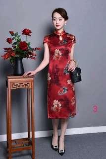Elegant Silk Qipao