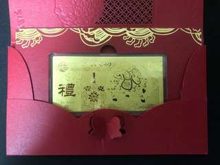 1g Gold Bar (Limited Edition Chinese New Year 2016)