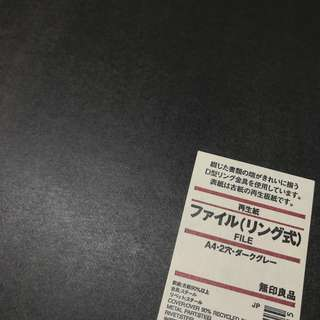 muji recycled paper two ring binder ( dark grey )