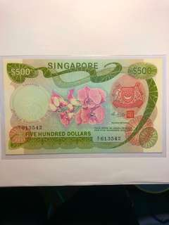 Singapore Orchid series $500 A/1 613542 jumping ladder serial number AU/UNC