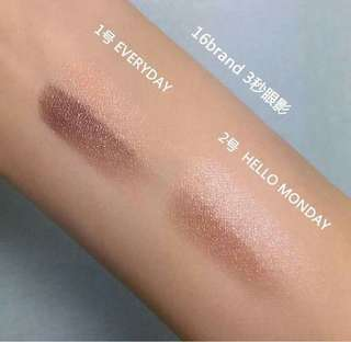 16Brand Eyeshadow