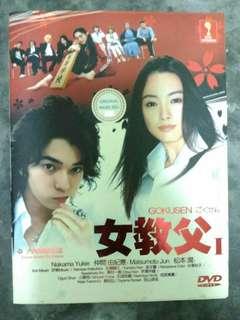 Japan Drama Gokusen 1