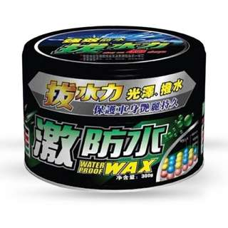 Botny Hydrophobic (Waterproof) Car Wax