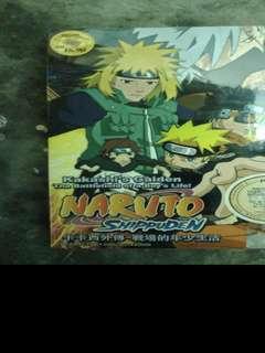 New japan anime naruto