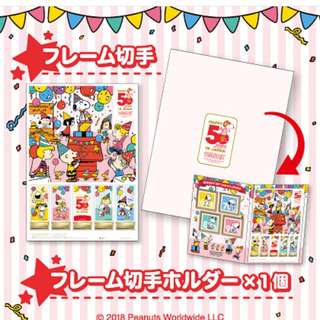 Snoopy 日本上陸50週年 紀念郵票盒裝套裝
