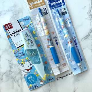 Rare! Limited edition Disney Dumbo 💙🐘 Whiper Correction Tape & Quick Dry Gel Pens