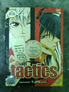 DVD Anime tactics complete series