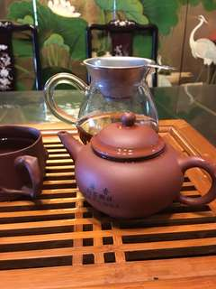 Vintage Zisha Tea pot